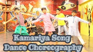Kamariya Song Dance Choreography | Child Artist Dance | AJ Dance Studio