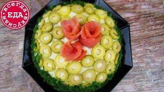 Праздничный салат с форелью и апельсином | Всегда Вкусная Еда