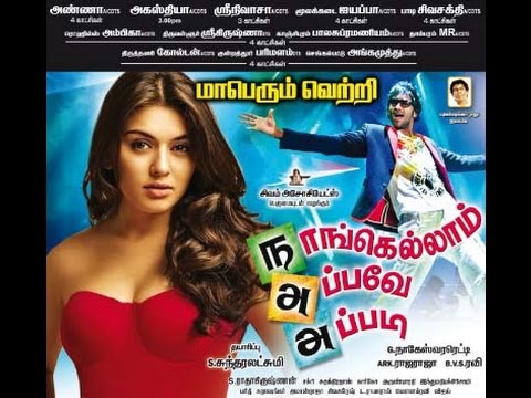 NAANGA ELLAM APPAVE APPADI | tamil new movies 2016 full movie | Hansika Motwani