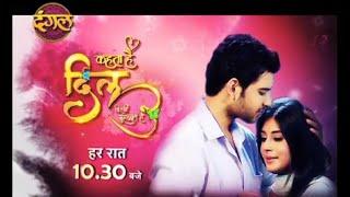 Kitni Mohabbat Hai | New Tv Show Promo | ये मोहब्बत होगी पूरी | हर रात 10 बजे सिर्फ दंगल टीवी पर