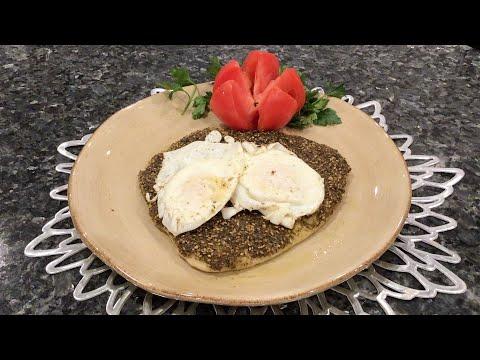How to Make Zaatar Bread / Lebanese Manakish / فطایر زعتر اخضر / Vegan / Vegetarian