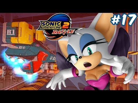 КРАСОТКА РУЖ ПРОТИВ РОБОТА | Sonic Adventure 2 #17