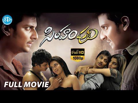 Simham Puli Full Movie | Jeeva, Divya Spandana, Honey Rose | Sai Ramani | Mani Sharma
