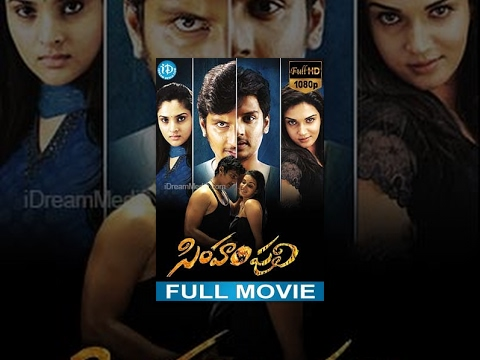 Simham Puli Full Movie | Jeeva, Divya Spandana, Honey Rose | Sai Ramani | Mani Sharma