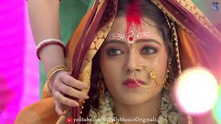 Stree স্ত্রী Zee Bangla Serial   Male Version   Full Title Song   HD Music Video