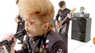 http://www.kishidan.com/ 「喧嘩上等」で2014年を駆け抜けた氣志團 201...