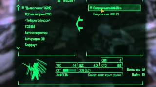 fallout 4 честный заработок крышек