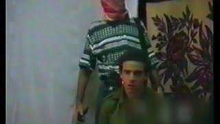 שישה ימים של מתח וסוף טרגי: 25 שנה לחטיפת נחשון וקסמן