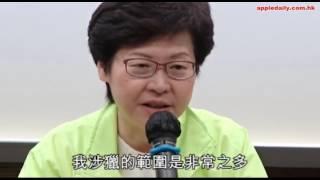 林大輝帶林鄭月娥訪問林大輝中學