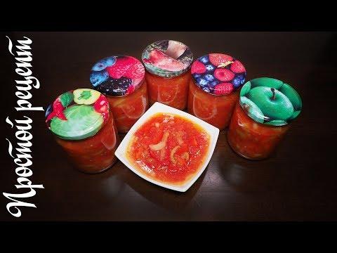 Лечо из болгарского перца на зиму с томатной пастой в мультиварке