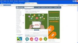 Заработок на соц сетях для новичков.forumok(инструкции)
