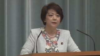 島尻安伊子沖縄北方担当相  第3次安倍改造内閣が発足