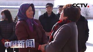 [中国新闻] 新春走基层 身残志坚女强人:助残扶贫一个都不能少 | CCTV中文国际