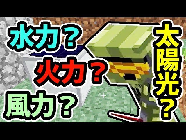 【日刊Minecraft】ソーラーパネルで発電!?最強の匠は誰か!?工業系編 機械化第一歩3日目【4人実況】