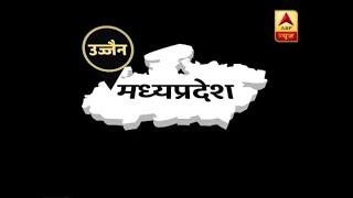 Master Stroke: Middle man looting public treasure while ignoring Bhavantar Yojna in MP's V