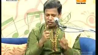 AJ SAKALER AMONTRONE---BANSHI SIKSHA 2 by Suman & Sunanda bhat…