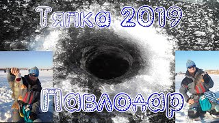 Открытый чемпионат павлодарской области по мормышке 30 11 2019г Павлодар