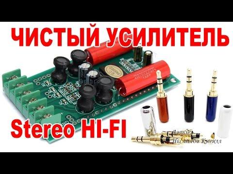 Купить мобильный телефон Sony Xperia Z в Москве дешево