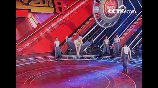 Kung fu stunts| CCTV English