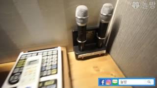 엔젤 동전노래연습장 부산대점