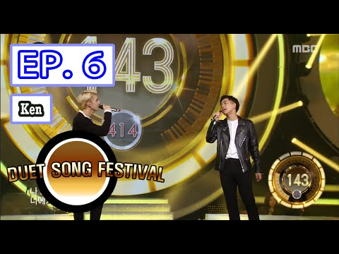 [Duet song festival] 듀엣가요제 - Ken, The birth of a 'Zombie duet'~ 'Is that my world' 20160513