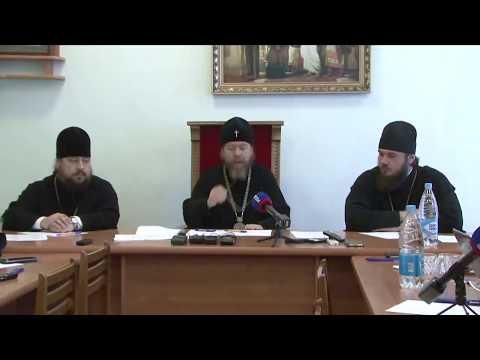 Видеотрансляция пресс-конференции митрополита Тихона в Пскове