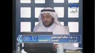 برنامج وجها لوجه قناة وصال حلقة 1