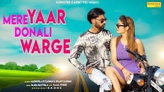 Mere Yaar Donali Warge Saaba Balywala Mp3 Song Download