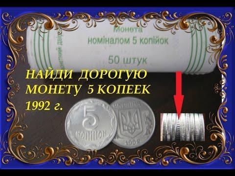 Монета Песенный конкурс Евровидение 2017 5 грн, цена