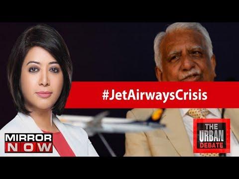 Jet Airways crisis worsens, Who is shielding Naresh Goyal? | The Urban Debate With Faye D'Souza