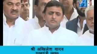 Akhilesh Yadav cm up  byte on cabinet meeting Report by ASIAN TV  NEWS