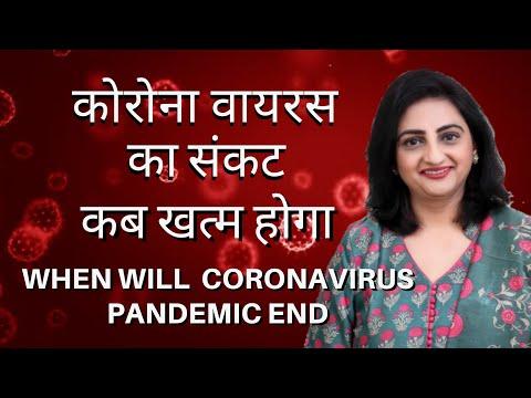 When will Coronavirus