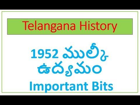 Telangana Mulkhi Movement Bits | Part 2 | Telangana Study Material