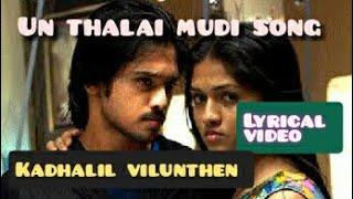 Un thalai mudi lyrical video - Kathalil vilunthen Kiss Me Music1