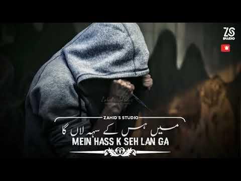 Mehrbani Teri Jo De Gayi Hai Daga // Tiktok #trend Song // Punjabi Sad Song / Theunickcreation