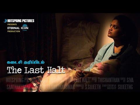 THE LAST HALT FULL MOVIE - English Subtitle