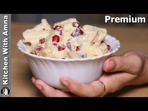Premium Creamy Fruit Chaat Recipe | Ramadan Recipes For Iftar | Kitchen With Amna