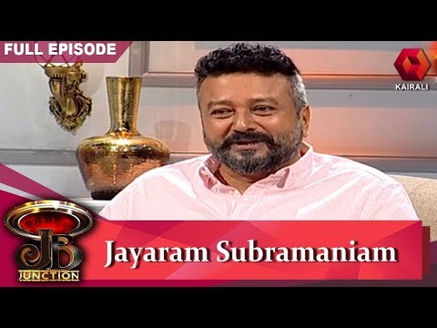 JB Junction: ജെബി ജംഗ്ഷനിൽ ജയറാം   Jayaram    26th July 2019