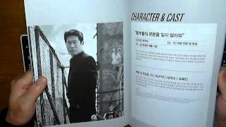 スパイ カンチョップ SPY 報道資料 プレス小冊子 古本+韓国版映画のチラ...