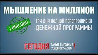 Отзыв о тренинге Павла Ракова \