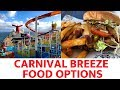 Carnival Breeze Food Tour (2019)
