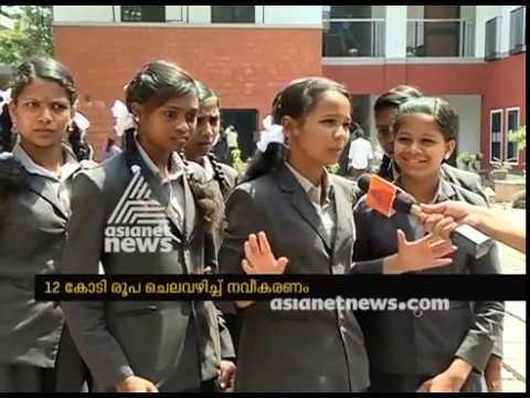CM Pinarayi Vijayan to open renovated Karaparamba HSS