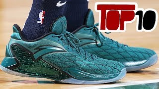Top 10 Great Basketball Shoes Of 2018 You Didn't Know Exist