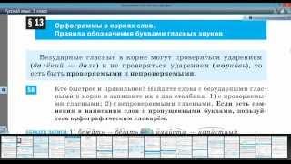 Электронная библиотека Дрофы (фрагмент)(, 2014-01-15T07:55:44.000Z)