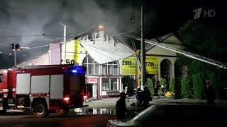 В Одессе в результате ночного пожара в гостинице погибли восемь человек, еще 10 пострадали.