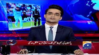 Aaj Shahzeb Khanzada Kay Sath - 03 July 2019