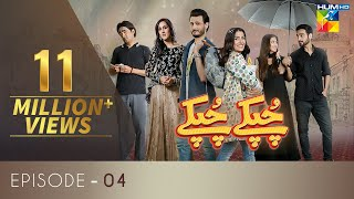 Chupke Chupke | Episode 4 | Digitally Presented by Mezan & Powered by Master Paints | HUM TV | Drama