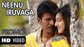 Ninnindale | Neenu Iruvaaga | HD Promo-2 Video Song | Power Star Puneeth Rajkumar | Erica Fernandis