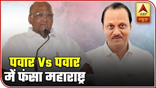 Maharashtra Political Crisis: Full Coverage From 7 PM To 8 PM | ABP News
