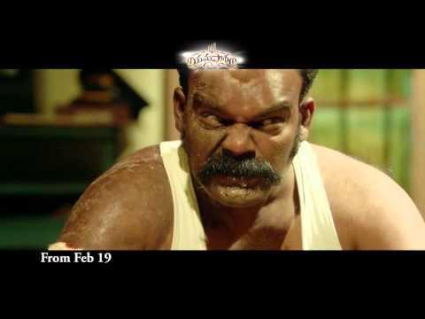 Yama Pasham (Miruthan) Movie Trailer    Jayam Ravi    Lakshmi Menon